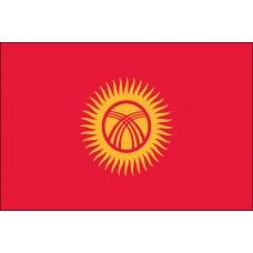 4x6' Nylon Kyrgyzstan Flag